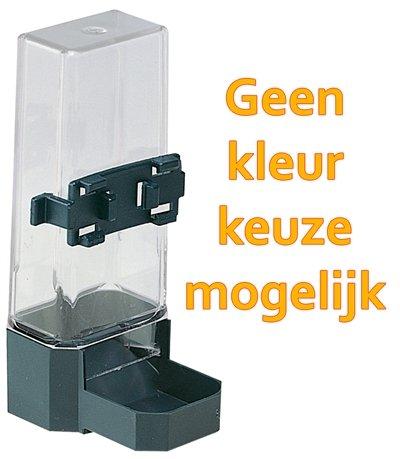 Ferplast silver special 4560 voederfontein