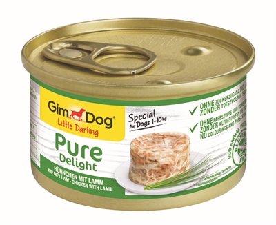 Gimdog little darling pure delight kip / lam