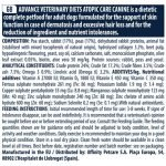 Advance veterinary atopic no grain / derma